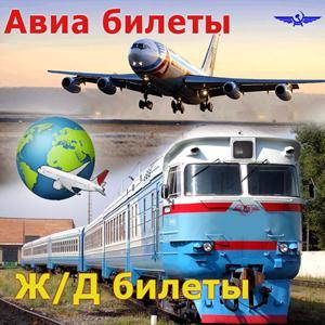 Авиа- и ж/д билеты Атюрьево