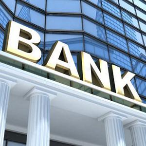 Банки Атюрьево