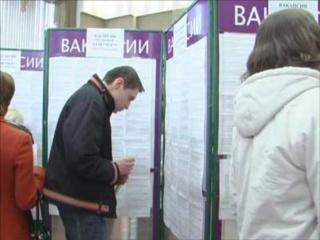 Центры занятости Атюрьево