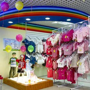 Детские магазины Атюрьево