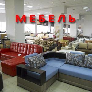 Магазины мебели Атюрьево