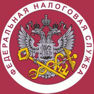 Налоговые инспекции, службы Атюрьево