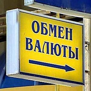 Обмен валют Атюрьево