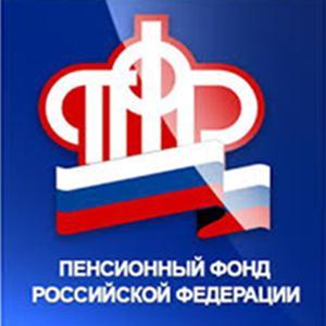 Пенсионные фонды Атюрьево