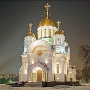 Религиозные учреждения Атюрьево