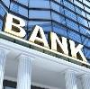 Банки в Атюрьево