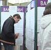 Центры занятости в Атюрьево