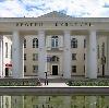 Дворцы и дома культуры в Атюрьево