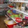 Магазины хозтоваров в Атюрьево
