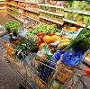 Магазины продуктов в Атюрьево