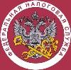 Налоговые инспекции, службы в Атюрьево