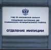 Отделения полиции в Атюрьево