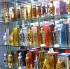 Парфюмерные магазины в Атюрьево