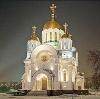 Религиозные учреждения в Атюрьево