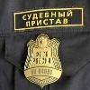 Судебные приставы в Атюрьево
