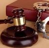 Суды в Атюрьево
